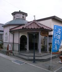 20100504-nagata01.jpg