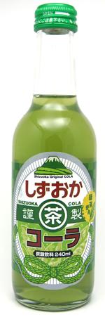20100606-shiduoka2.jpg