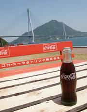 20100816-tatara.jpg