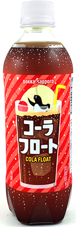 20140624-cola-float-2014.jpg