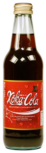 20160816-koka-cola.jpg