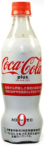 20170412-2017_4_3-cocacolaplus.jpg