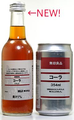 20170905-muji-x21.jpg
