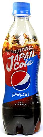20190409-pepsi-japan-cola.jpg