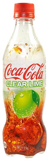 20190614-clear-lime.jpg