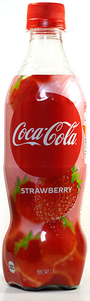 20200126-coca-cola-strawberry-jpn.jpg