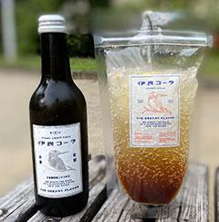 20201004-iyoshi-bottle.jpg