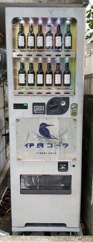 20201004-iyoshi-vendor2.jpg