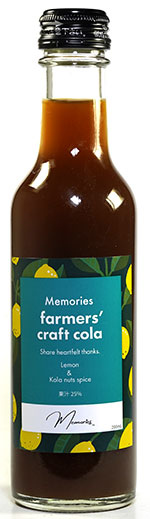 20210307-farmers-craft-cola.jpg