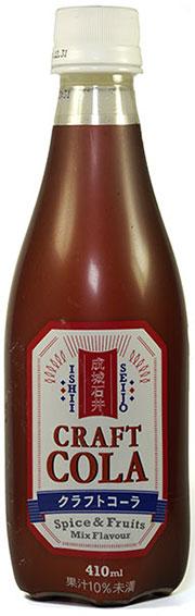 20210823-seijo-ishii-craft-cola-bottle.jpg