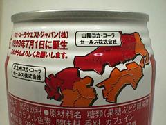 コーラ四季報 第2特集 コーラレ...